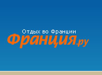 Туры и отдых в Болгарии :: Болгария.Ru